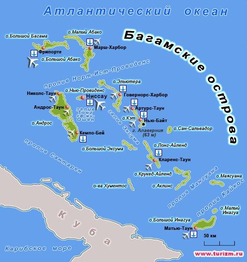 Знаменитые багамские острова, или, выражаясь официально,содружество багамских островов