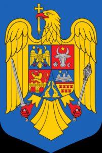 Румыния. Краткий исторический очерк