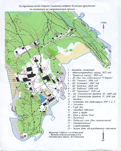 Кийский архипелаг
